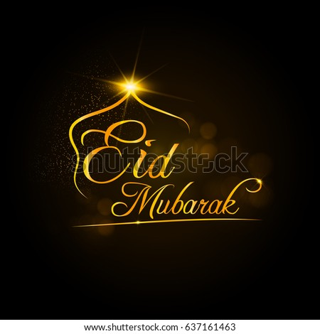 Golden Lettering Eid Mubarak Vector Illustration. #637161463