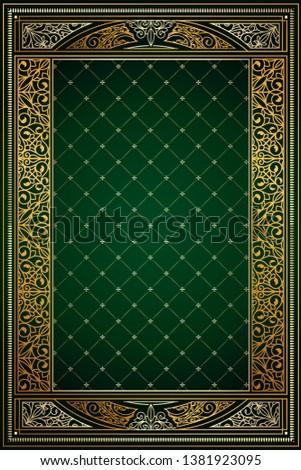 Golden ornate decorative vintage design art deco card