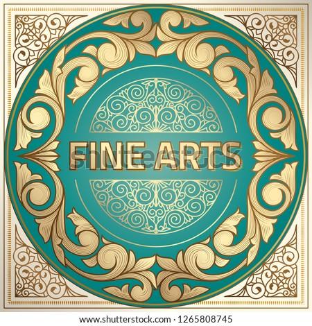 Golden ornate decorative vintage label