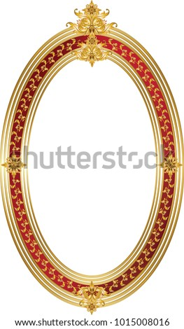 golden oval mirror frame with