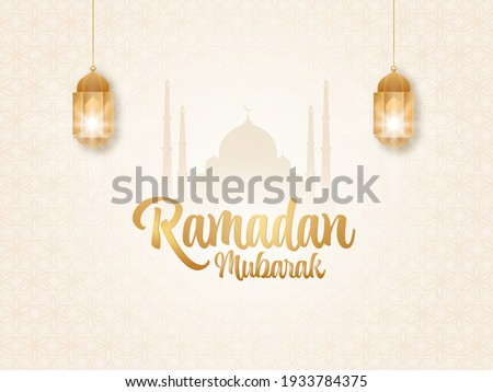 Golden Ramadan Mubarak Font With Illuminated Lanterns Hang And Silhouette Mosque On Islamic Pattern Background.