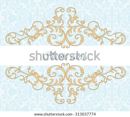 Golden Royal classic ornament damask invitation in blue Vector