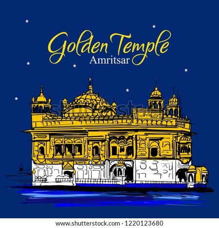 Golden temple Amritsar Punjab. Vector illustration. happy guru purab