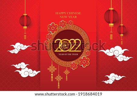 Golden tiger symbol in golden chinese pattern circle Happy Chinese New Year 2022 Everything is going very smoothly and small Chinese wording translation: Chinese calendar for the tiger of tiger 2022