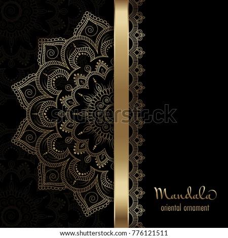 golden vintage greeting card on