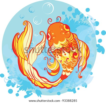 goldfish decorative
