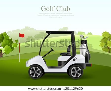 Golf Car Ilustration