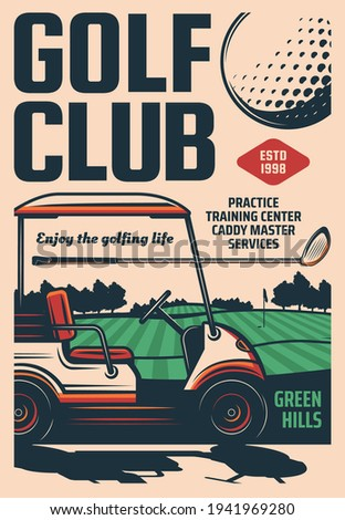 Golf club retro poster, sport club tournament and training center, vector. Golf club caddy master services and golfer equipment balls and bats, sport recreation activity on green tee course