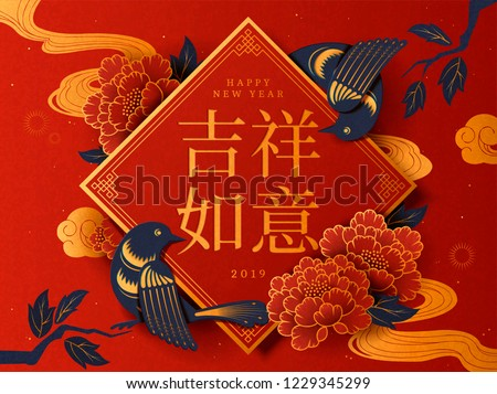 Good fortune and all the wishes come true written in Hanzi on spring couplet with swallows and peony, paper art style Lunar year design