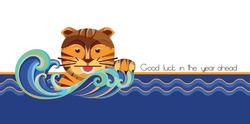 Good luck in the year ahead greeting card with water tiger on waves Chinese new year card postcard design flat stylish illustration with cartoon relaxed tiger zodiac sign character