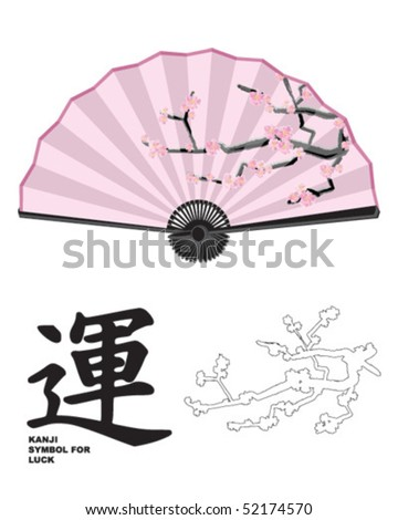 Good luck japanese cherry blossom fan.  Use for table decoration or ceiling decoration for a Japanese night.