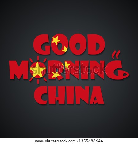 Good morning China - funny inscription template