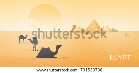gorgeous egypt desert landscape