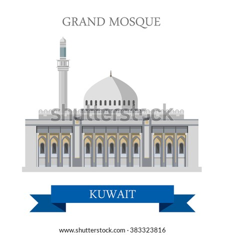 grand mosque in kuwait flat