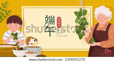 Grandmother making rice dumplings with her grandchild, Dragon Boat Festival and Fifth of May written in Chinese character