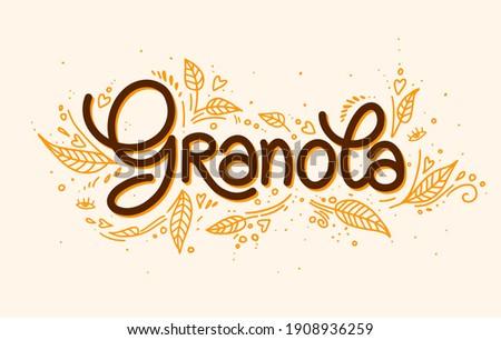 Granola vector logo. Muesli. Handmade calligraphy. Lettering, leaves with decorative elements. illustration healthy concept logotype. oatmeal porridge Stockfoto ©