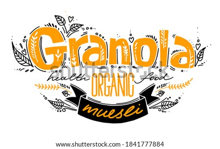 Granola vector logo template with handwritten calligraphy lettering composition and ribbon in doodle style. Muesli, organic health food concept. Stockfoto ©