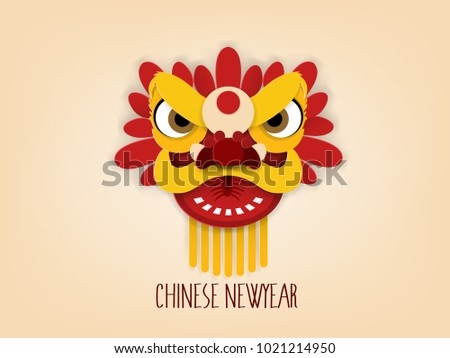 Traditional Chinese Lion Dance Festival Background Download Free
