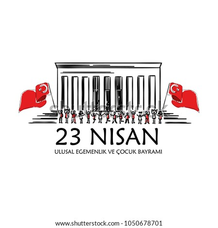 graphic design for the Turkish holiday, logo for children.vector illustration cocuk bayrami 23 nisan, Turkish April 23 National sovereignty and Children's Day