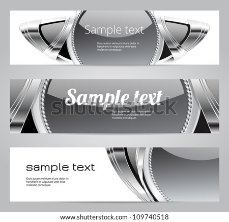 Gray glossy vintage automotive vector banners - stock vector