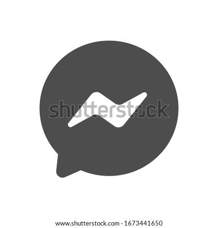 Gray message icon. Vector illustration.