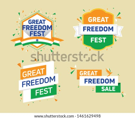 Great Indepandance Day India freedom sale discount vector