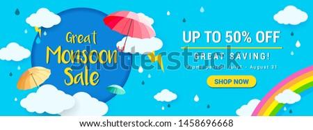 Great Monsoon Sale Banner Vector Illustration. rainy season promotion