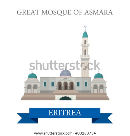 great mosque in asmara eritrea