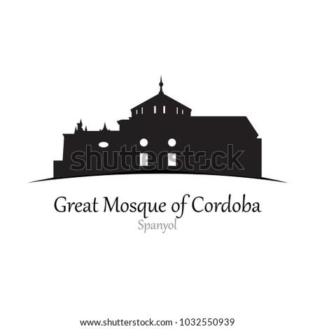 Great Mosque of Cordoba, Spanyol Stock fotó ©