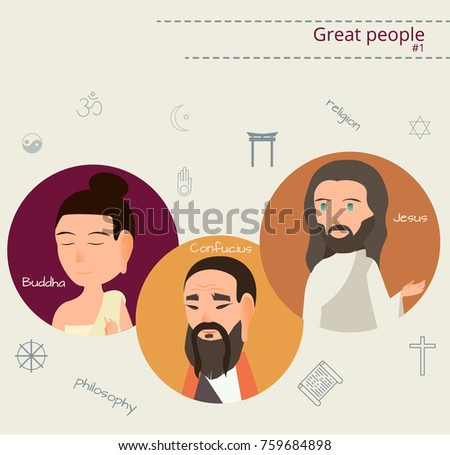 Conjunto de desenhos animados filsofos download vetores e great people set buddha confucius jesus fandeluxe Images