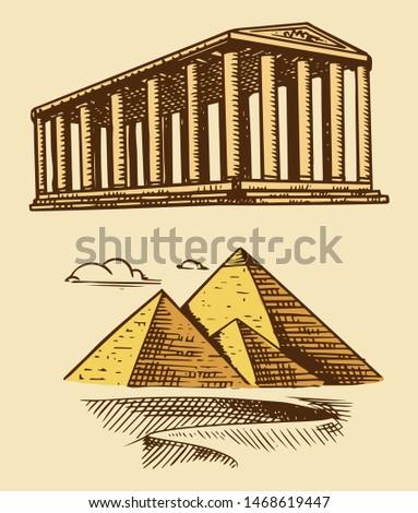 great pyramid of giza and