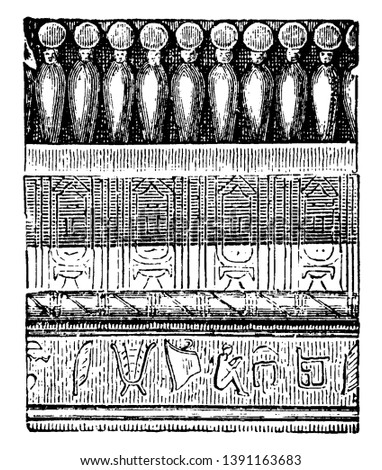 Great Temple at the Island of Philae, architrave, door frame, doorway, Egyptian architecture, entablature, entrance, epistyle, lintel, main beam, vintage line drawing or engraving illustration.