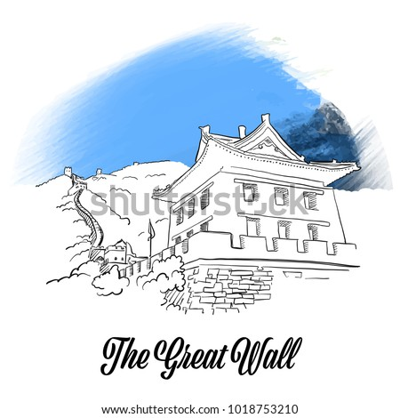 great wall banner sketch hand