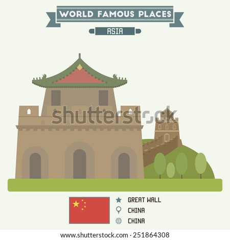 great wall. famous places of...