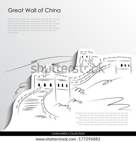 great wall of china abstract