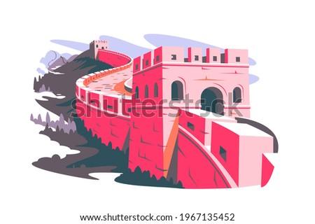 great wall of china vector
