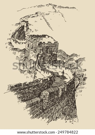 great wall of china  vintage