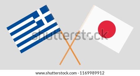 greece and japan crossed greek