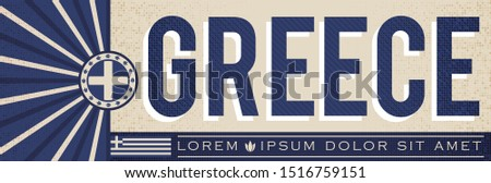 Greece Banner design, typographic vector illustration, Greek Flag colors