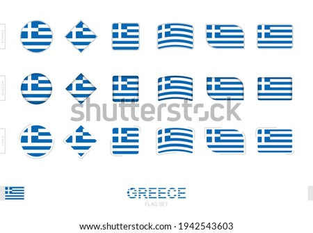 Greece flag set, simple flags of Greece with three different effects. Vector illustration. Stock foto ©
