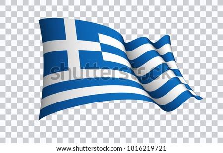 greece flag state symbol