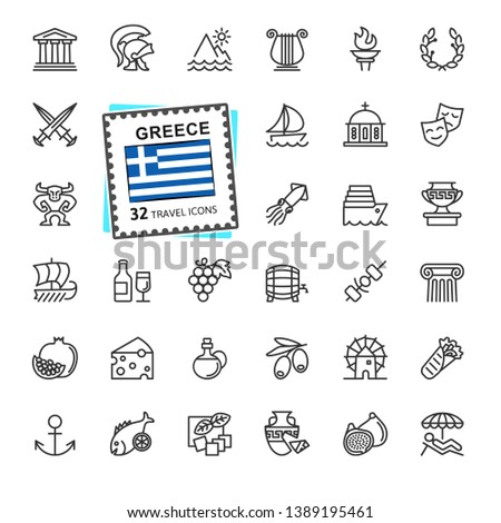 Greece, Greek - minimal thin line web icon set. Outline icons collection. Travel series. Simple vector illustration.