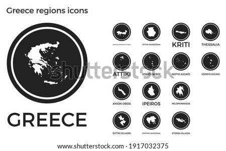 Greece regions icons. Black round logos with country regions maps and titles. Vector illustration. Stock fotó ©
