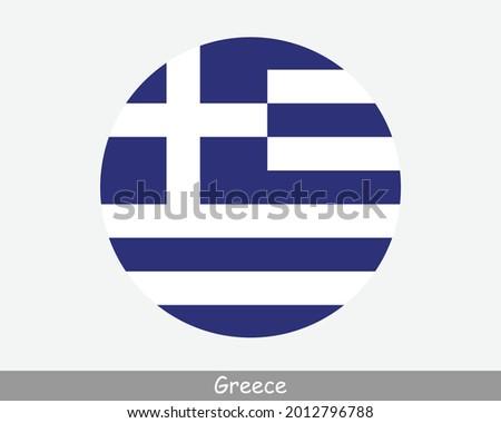 Greece Round Circle Flag. Greek Circular Button Banner Icon. Hellenic Republic EPS Vector Stock foto ©