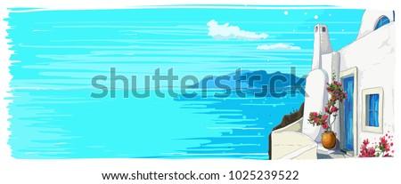 greece summer island landscape