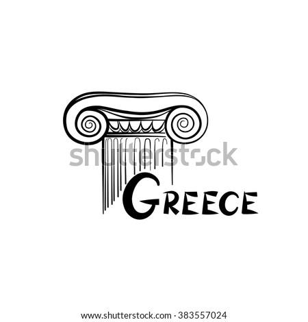 greece symbol. ionic column....