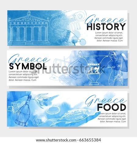 Greece vector banner set