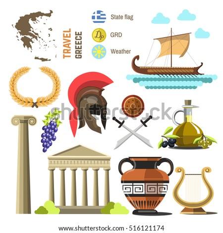 greece vector travel collection