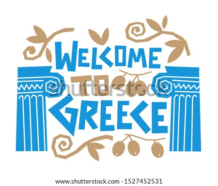 greece welcome card  concept