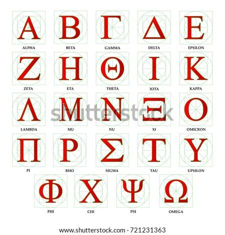 Greek Alphabet Download Free Vector Art Stock Graphics Images